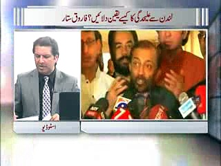 وزیر اعظم کی سندھ پر خاص نظر،ایک ماہ میں تیسرا دورہ