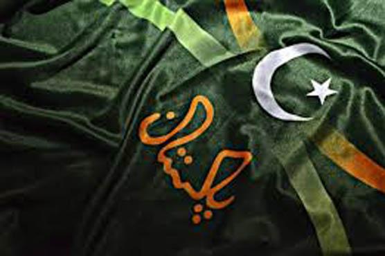 پاکستان کا شاہکار منصوبہ ….دنیا بھر کی گہری دلچسپی ….دشمن حواس باختہ