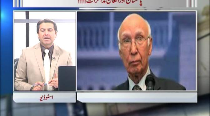 الیکشن کمیشن :عمران خان اور جہانگیر ترین کے خلاف ریفرنس خارج۔۔۔