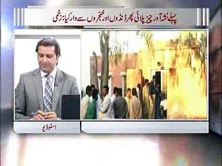 سانحہ سرگودھا:20مریدوں کا قتل ،گدی نشین نے درگاہ کو مقتل گاہ بنادیا۔۔۔