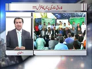 لاہور بیدیاں روڈ پر مردم شماری پر مبینہ خودکش حملہ۔۔۔۔
