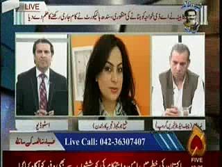 آئی جی سندھ اے ڈی خواجہ کی عہدے پر بحالی کی ہیٹ ٹرک۔۔۔