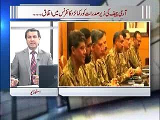 اٹھارویں ترمیم کے بعد انتہاہوگئی،لگتا ہے پاکستان میں4صوبے نہیں 4ملک ہیں:صیا شاہد