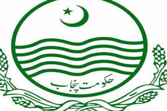 Govt-of-Punjab-Logo