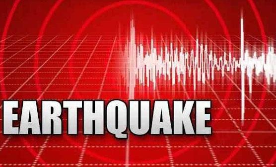 بلوچستان کے مختلف علاقوں میں زلزلے کے جھٹکے