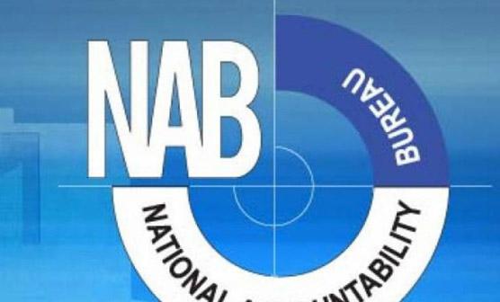 سندھ میں نیب بارے اہم خبر ، سیاستدانوں کیلئے خوشخبری