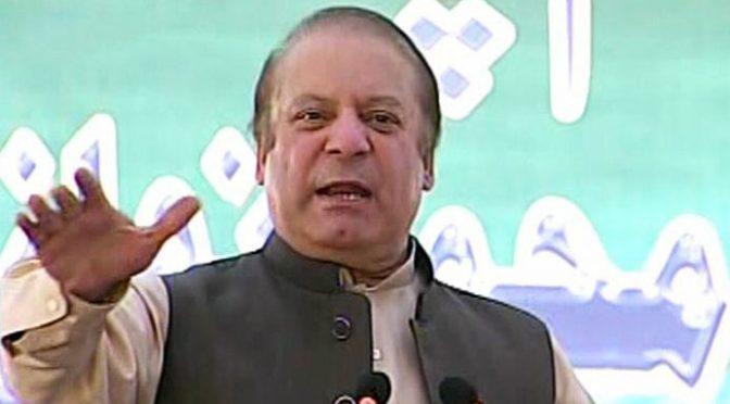 مخالفین پاکستان کو ترقی کر تا دیکھ نہیں سکتے،وزیر اعظم نواز شریف