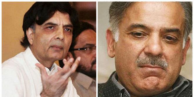 وزیراعلیٰ پنجاب کا چودھری نثار سے رابطہ, اندرونی کہانی سامنے آگئی