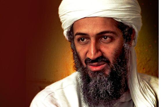 آمریکہ نے اسامہ بن لادن کے کمپیوٹر سے ملنے والی دستاویزات جاری کر دیں