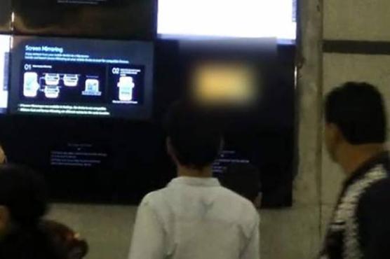 میٹرو سٹیشن پر فحش فلم چل گئی