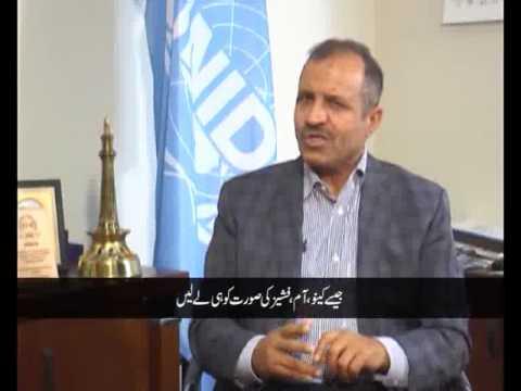 چینل ۵ کے پروگرام ڈپلو میٹک انکلو میں آسام الکنار کی خصوصی گفتگو