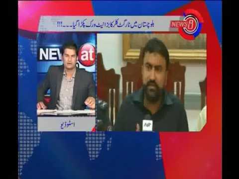 بلوچستان میں ٹارگٹ کلرکا بڑا نیٹ ورک پکڑا گیا۔۔۔