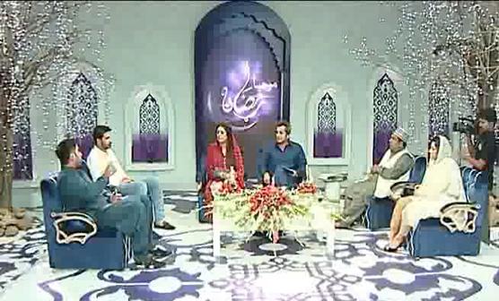 مرحبا رمضان کے پروگرام میں معروف شخصیات کی شرکت