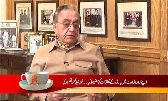 چینل فائیو کے پروگرام T@5 میں خورشید محمود قصوری کا خصوصی انٹرویو
