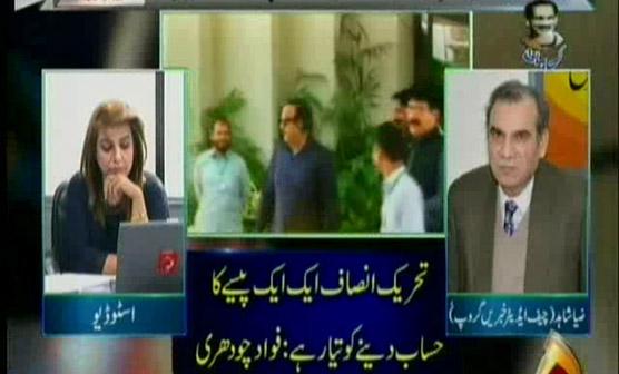 ریاض میں پاکستان کو نظر انداز کیا جا نا افسوسناک :ضیا شاہد