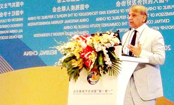 """وزیراعلیٰ نے بھی"""" چینی صدر"""" کا طریقہ کار اپنانے کا اعلان کردیا, لیکن کیوں؟"""