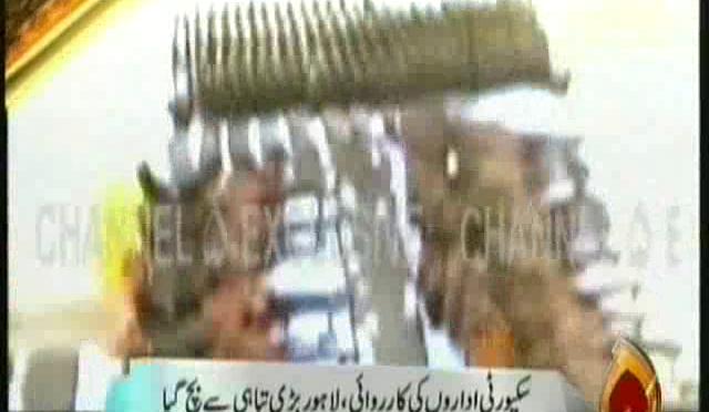 سکیورٹی اداروں کی بڑی کاروائی ،لاہور بڑی تباہی سے بچ گیا