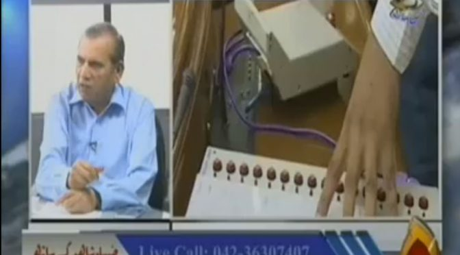 سب سے بڑی جمہوریت کا الیکشن نظام فراڈ….؟ضیا شاہد کے پروگرام میں تہلکہ خیز انکشافات