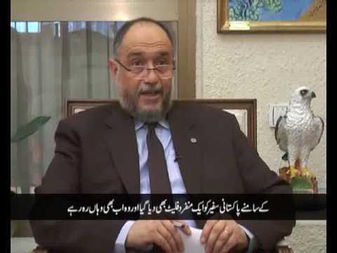 چینل ۵ کے پروگرام ڈپلو میٹک انکلو میں مصرکے سفیر شریف شاہین کی خصوصی گفتگو
