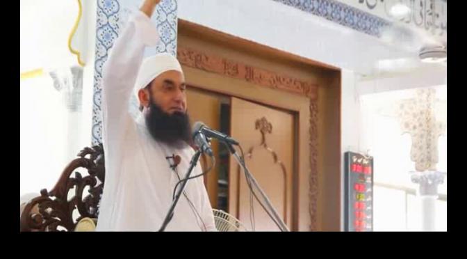 جو اﷲ کا دروازہ کھٹکھٹائے گا،اﷲ اُس کا جواب ضرور دیگا،دیکھئے مولانا طارق جمیل کی ایمان افروز گفتگو مرحبا رمضان سحری ٹرانسمیشن میں!
