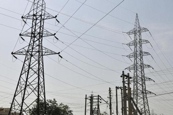 غریبوں کیلئے بجلی کے مفت کنکشن ،اہم خبر