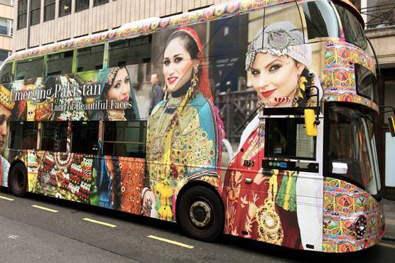 برطانیہ میں پاکستان کی 70ویں سالگرہ پر انوکھا کام