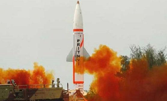 بھارت کاجنگی جنون، ایٹم بم  لے جانے والے میزائل پرتھوی ٹو  کا ایک اورتجربہ کرلیا