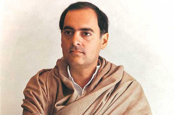 راجیو گاندھی کے قاتل نے  مرنے کی اجازت طلب کرلی