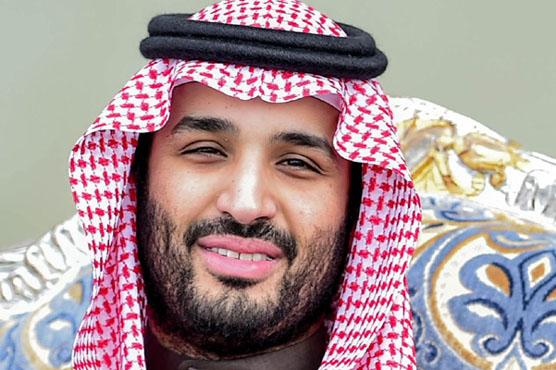 نئے سعودی ولی عہد نے عہدہ سنبھالتے ہی سب کو چونکا دیا