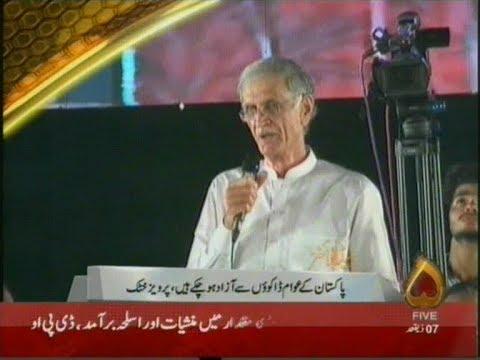 پاکستانی عوام ڈاکوﺅں سے آزاد ہو چکی ہے،پرویز خٹک کا اہم بیان