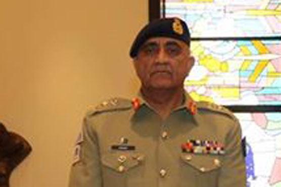 پاکستان حرمین شریفین کی حفاظت یقینی بنانےکیلیے پرعزم ہے ، سربراہ پاک فوج