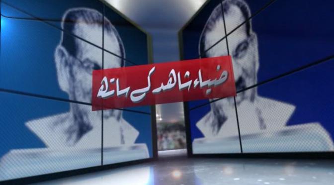 ڈاکٹر قدیر نے ملک کو پابندیوں سے بچانے کیلئے سارا الزام اپنے سر لے لیا