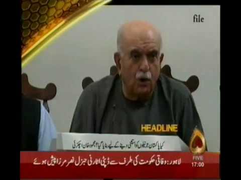 جرنیلوں سے زیادہ حکمرانی نہیں کی ،محمود خان اچکزئی
