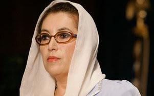 بے نظیر قتل کیس میں مشرف کے کردار بارے جسٹس(ر) ناصرہ جاوید کا تہلکہ خیز انکشاف