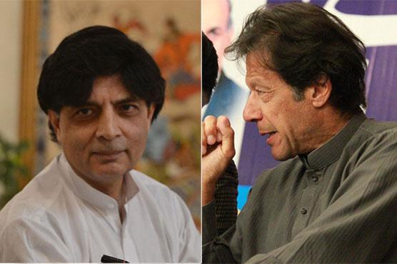 چوہدری نثار اور عمران خان کے درمیان ملاقات ، سیاسی حلقوں میں کھلبلی