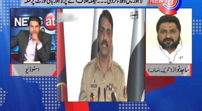 لاہورمیں وکلاءکردی ۔۔۔فیصلہ خلاف آنے پر لاہور ہائی کورٹ پر حملہ