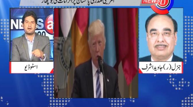امریکی صدر کی پاکستان پر الزامات کی بوچھاڑ