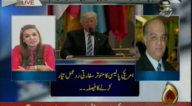 امریکہ اب پاکستان میں دہشت گردوں کی پناہ گاہوں پر خاموش نہیں رہے گا : صدر ٹرمپ