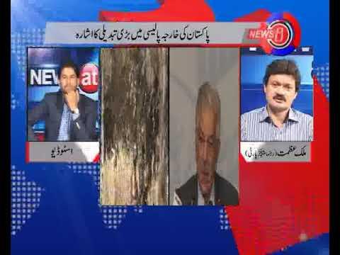خطے کی بدلتی صورتحال ۔۔۔پاکستان کیلئے چیلنج