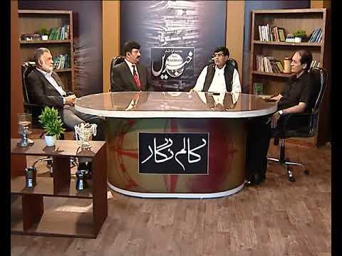 ورلڈ الیون کو پاکستان لانے میں نجم سیٹھی کا کوئی کردار نہیں
