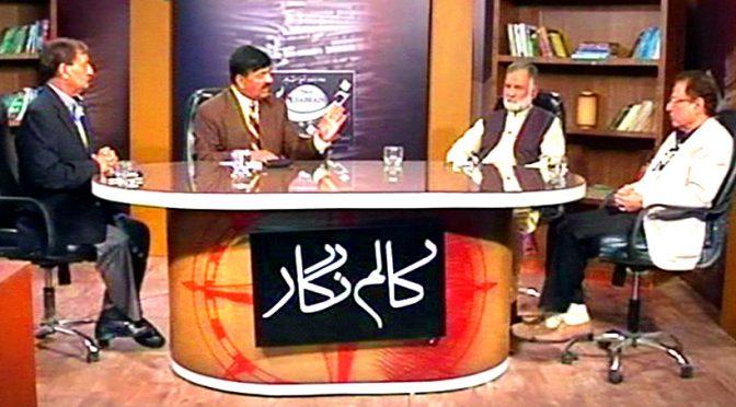 فوج اور عوام کی قربانیوں سے بلوچستان کے حالات میں بہتری آئی ،چینل ۵ کے پروگرام کالم نگار میں قلمکاروں کا اظہار خیال