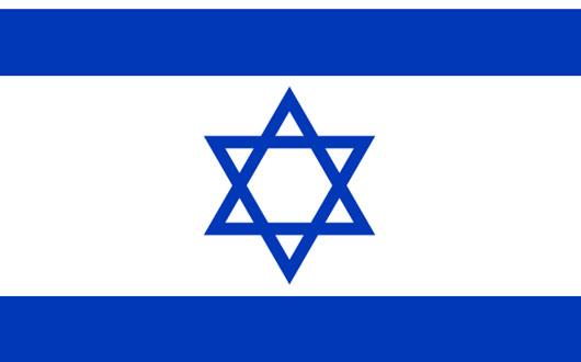 اسرائیلی سازش کامیاب
