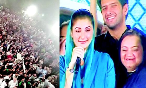 ماں کی سیٹ بیٹی نے جیت لی ,ملی مسلم لیگ کی تیسری پوزیشن ,دیگر جماعتوں کیلئے خطرے کی گھنٹی