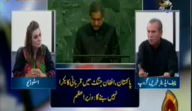 وزیر اعظم شاہد خاقان !قوم کے جذبات کی ترجمانی پر مبارکباد:ضیا شاہد