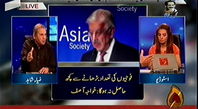 آرمی چیف نے کہا دنیا ڈومور کرے خواجہ آصف نے ڈومور کا وعدہ کرلیا