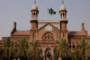 HIGH COURT LAHORE