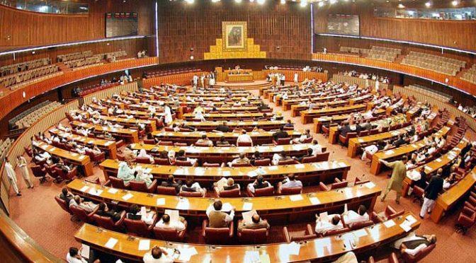 پارلیمانی رہنماؤں کا اجلاس، قومی اسمبلی کی نشستیں برقرار رکھنے کا فیصلہ