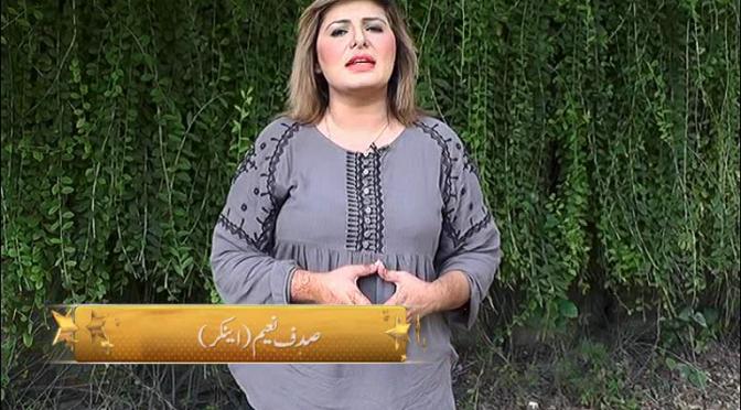 """دیکھیں پروگرام پرانے گیت پرانی غزلیں"""" استاد امانت علی خان"""" اسپیشل"""