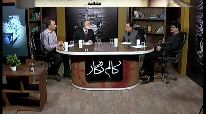 بھارت میں پٹا خہ بھی چلے تو الزا م حافظ سعید پر لگا دیتا ہے