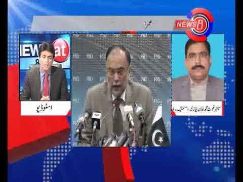پورا ملک بھی استعفٰی دیدے توعمران خان کی باری نہیں آئے گی